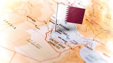 الإعلام الكندي: قطر تمنع كنديين من السفر وتهددهم بفقدان وظائفهم