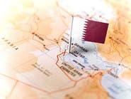 مشرعون أميركيون عن قطر: دولة تمول الإرهاب
