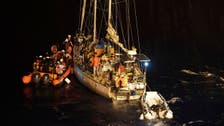 One hundred migrants picked up off Libyan coast by Ocean Viking rescuers