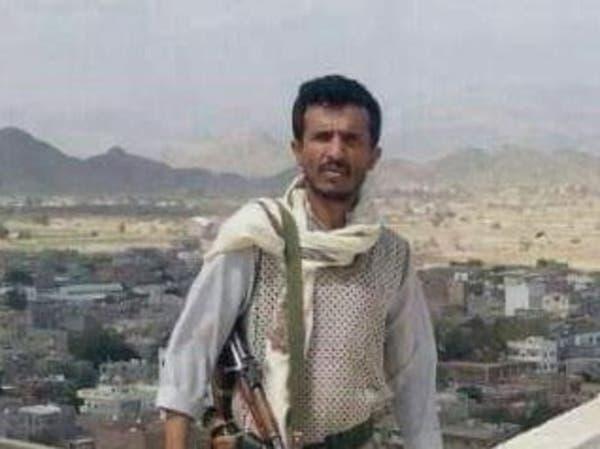 الحوثيون يعترفون بمقتل أحد قادتهم الكبار في الضالع