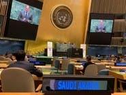 السعودية: نحرص على تعزيز ثقافة السلام والتسامح والحوار