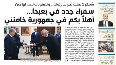 """استدعاء جنائي لصحيفة لبنانية.. والسبب """"جمهورية خامنئي"""""""
