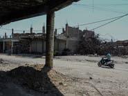 الموصل.. مقتل شخص بانفجار واعتقال إرهابيين