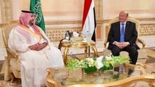 Khalid bin Salman meets Yemeni president, reaffirms Saudi support for legitimacy