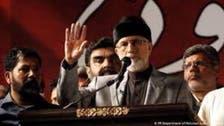 عمران خان کے 'سیاسی کزن' طاہر القادری سیاست کو خیرباد کہہ گئے