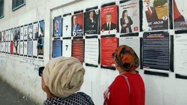 الأمم المتحدة على خط انتخابات تونس.. وتذكير بتكافؤ الفرص