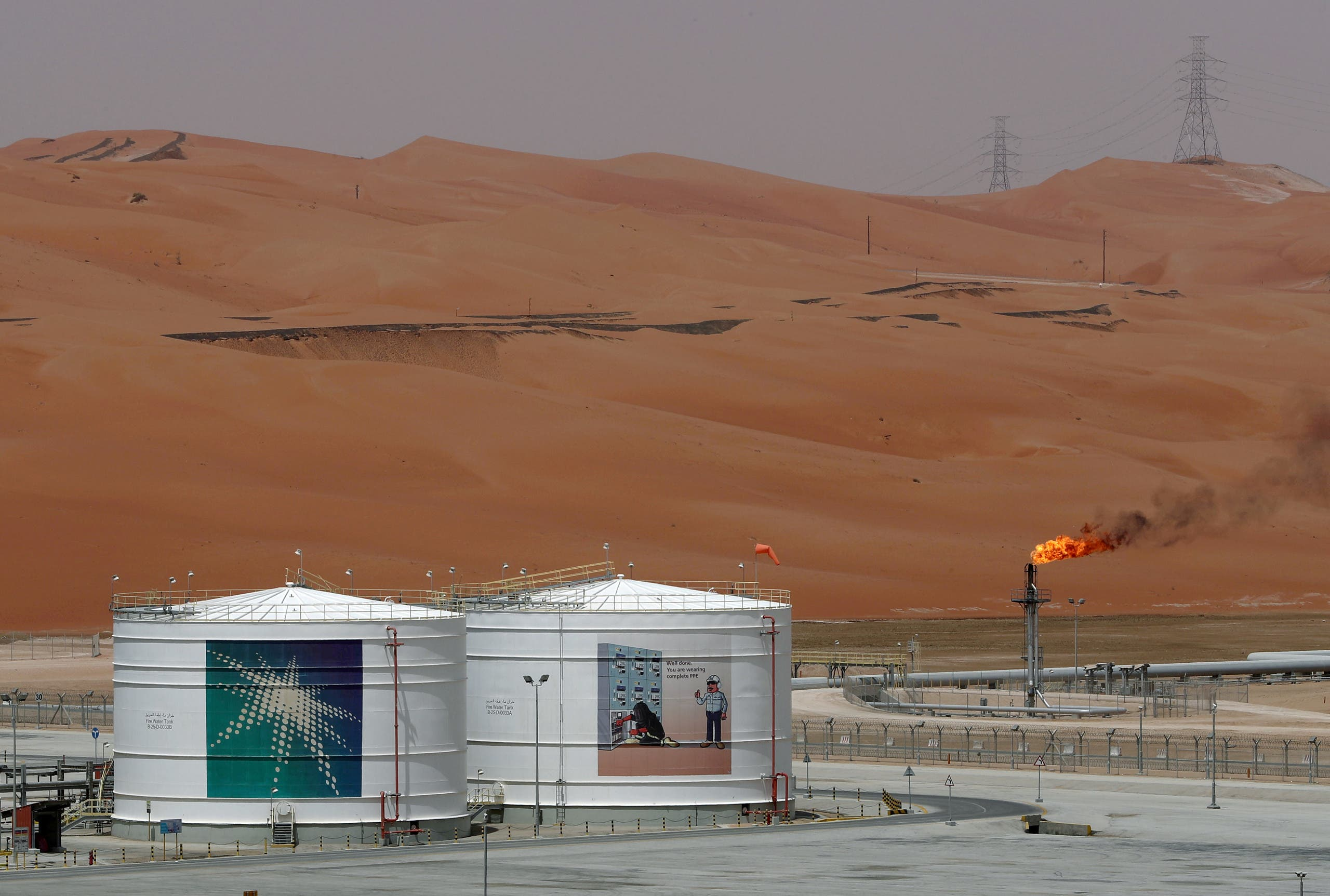 A production facility is seen at Saudi Aramco's Shaybah oilfield in the Empty Quarter, Saudi Arabia. (File photo: Reuters)