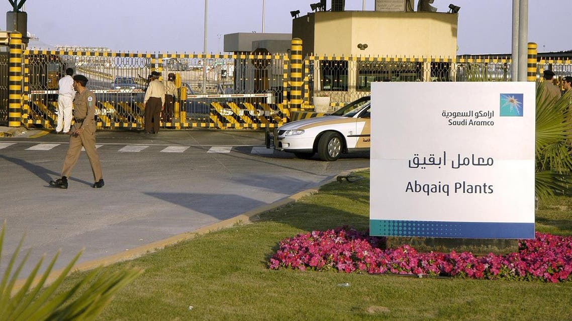 In this file photo taken on February 25, 2006 Saudi security guard the entrance of the oil processing plant of the Saudi state oil giant Aramco in Abqaiq. (AFP)
