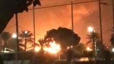 سعودی عرب: ارامکو کمپنی کے دو پلانٹس میں آگ ڈرون حملوں سے لگی