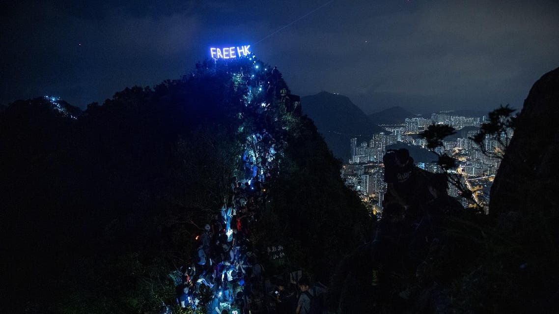 Anti-government protesters gather at Lion Rock, in Hong Kong. (Reuters)