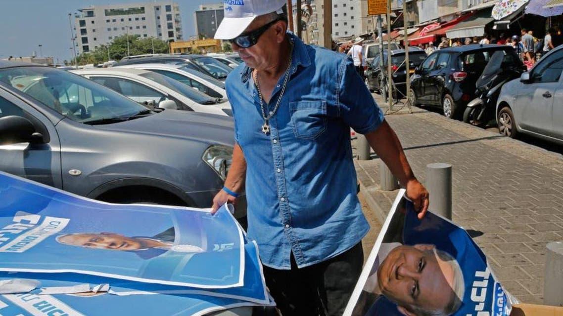 اسرائیلی انتخابی مہم