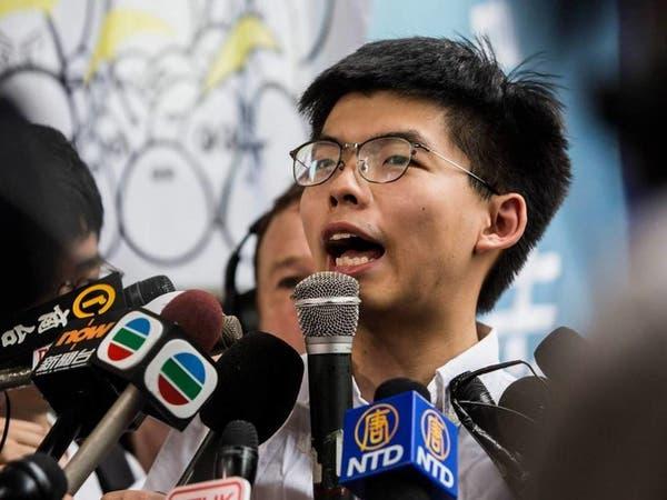 ناشط في حراك هونغ كونغ يستنجد بترمب والكونغرس