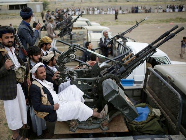 """""""العفو الدولية"""" تدعو للإفراج عن جميع المعتقلين في اليمن"""