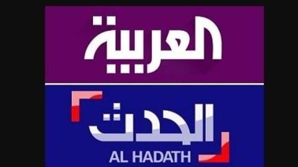 """استفتاء حول أفضل قنوات غطت تظاهرات العراق: """"العربية"""" و""""الحدث"""" في الصدارة"""