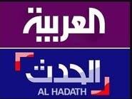 """هذه ترددات قناتي """"العربية"""" و""""الحدث"""" الجديدة"""