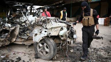 سوريا.. مقتل 11 مدنياً بانفجار سيارة ببلدة الراعي