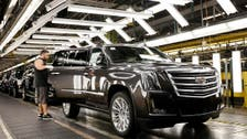 GM auto workers decide to go on strike in US