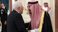 Palestinian President Abbas in call with Saudi King condemns attacks on Aramco