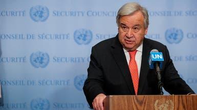 الأمم المتحدة تدين الهجوم على منشأتي النفط بالسعودية