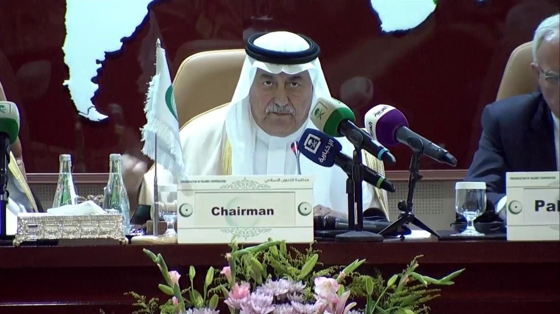 Ibrahim al-Assaf - saudi foreign minister screen grab