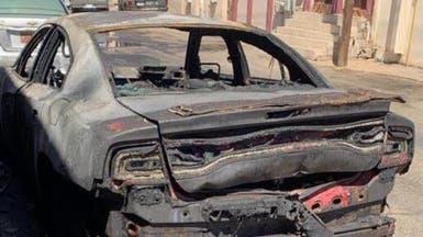 الشرطة تكشف تفاصيل قضية حرق سيارة مواطنة بتبوك