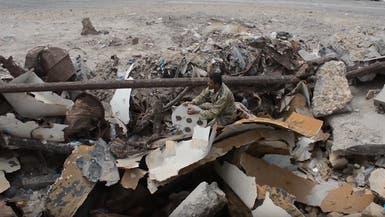 تفكيك لغم بحري وأخرى أرضية زرعها الحوثي في الحديدة