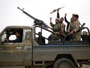 منظمة حقوقية: الحوثي جنّد 23 ألف طفل يمني