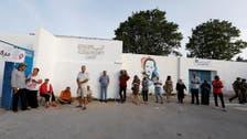 Polls open for Tunisian presidential election