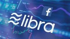 جهات تنظيمية تسأل فيسبوك عن ليبرا وقلق أوروبي.. ماذا يجري؟
