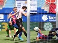 إيبار يخسر أمام إسبانيول ويواصل نتائجه السيئة
