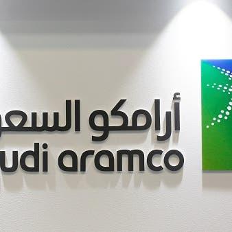أرامكو توقع اتفاقيات تمويل واستحواذ بـ12 مليار دولار لمشروع مشترك في جازان