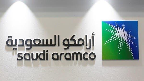 """بنوك عالمية جديدة تنضم لقائمة مرتبي اكتتاب """"أرامكو"""""""