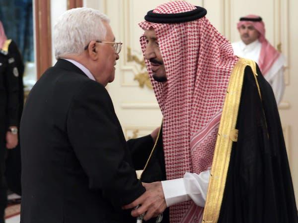 عباس يندد بهجوم أرامكو في اتصال مع الملك سلمان