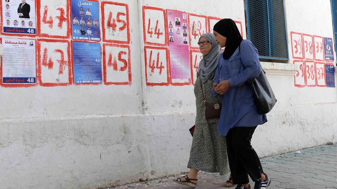 الانتخابات الرئاسية في تونس(فرانس برس9