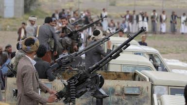 تصعيد حوثي بالحديدة تزامنا مع إحباط التحالف لهجوم بحري