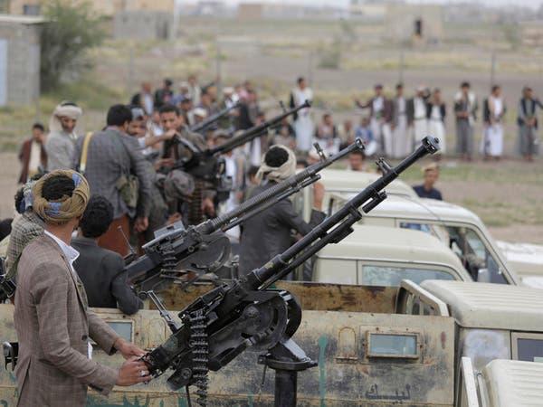 الضالع.. سقوط عشرات القتلى والجرحى الحوثيين بينهم قيادات