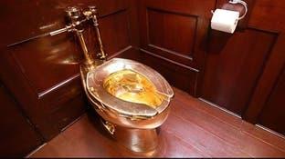لصوص يسرقون مرحاضاً ذهبياً بخمسة ملايين دولار من قصر بريطاني