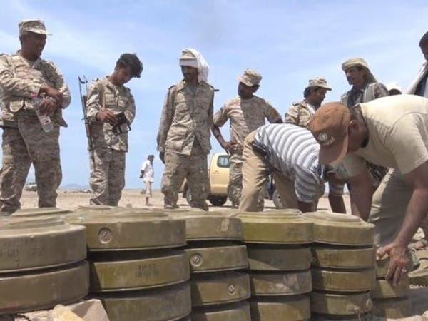 اليمن.. مسام ينزع 1980 لغما زرعها الحوثيون في أسبوع