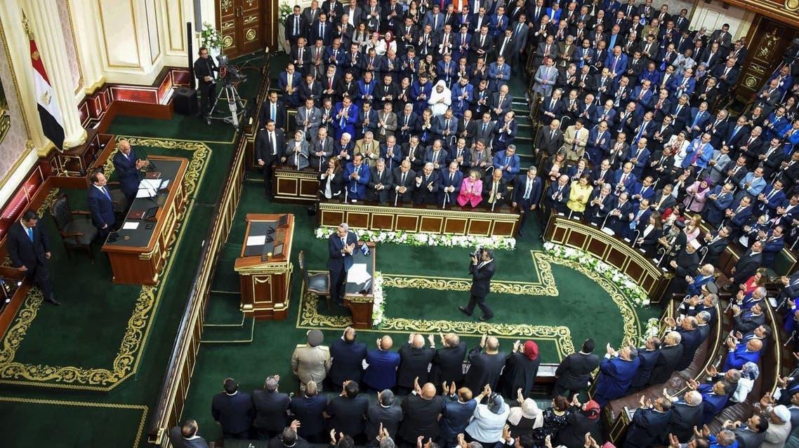 مجلس النواب المصري.1