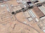 """السعودية.. كل ما تريد معرفته عن مفاعل """"سمارت"""""""