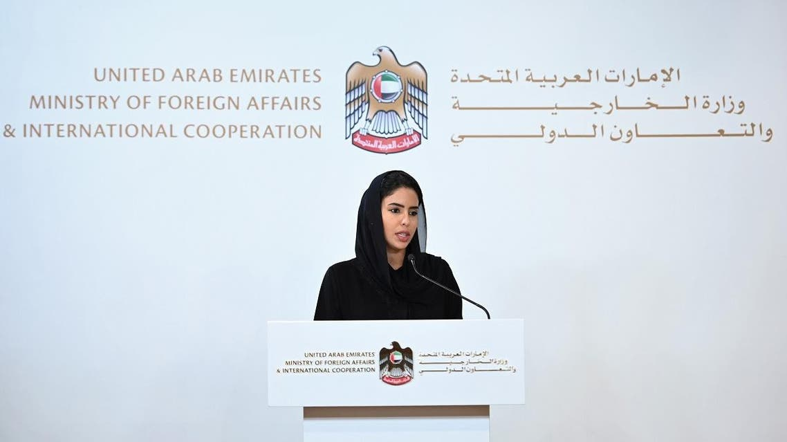Hend Mana Al Otaiba, MoFAIC Director of Strategic Communications. (Courtesy: WAM)