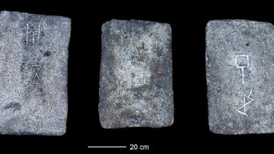 علماء حلوا لغزاً عمره 3300 عام بين فلسطين وبريطانيا