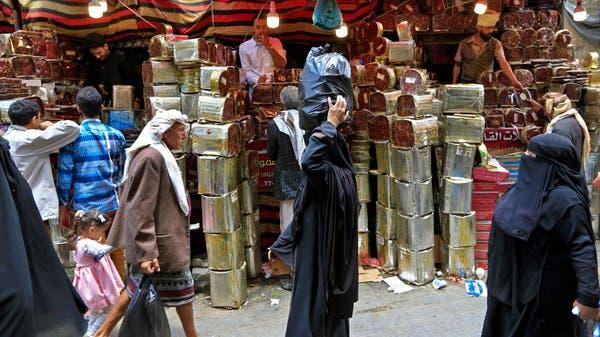 اليمن.. الكشف عن هوية قيادات حوثية متورطة بخطف الفتيات
