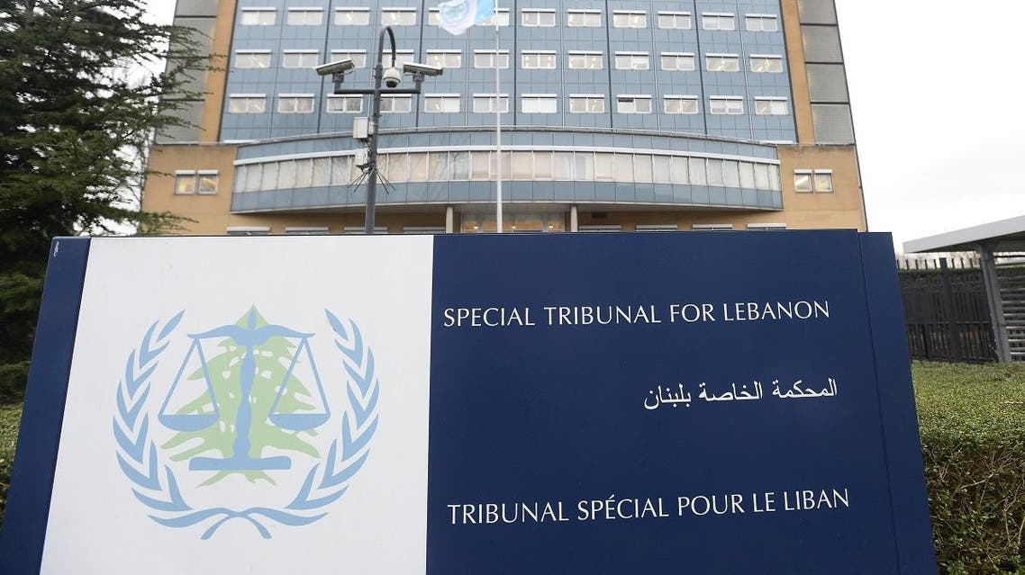 A picture shows the exterior of the Special Tribunal for Lebanon in The Hague. (AFP)
