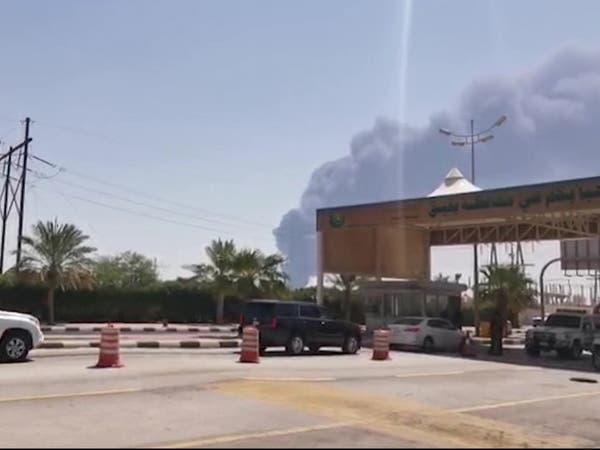 """هجوم أرامكو.. أميركا تتهم إيران وحديث عن """"رد محدود"""""""