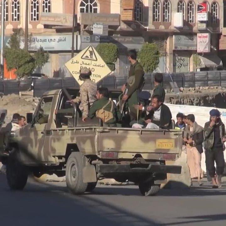 ميليشيا الحوثي تجبر أطفال الجوف على حضور دورات طائفية