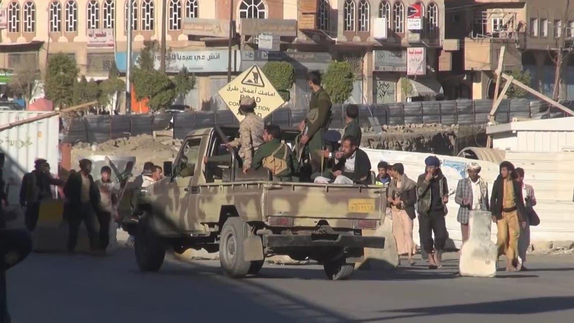 THUMBNAIL_ ثقافة الكراهية..  دورات طائفية حوثية لامناء صنعاء