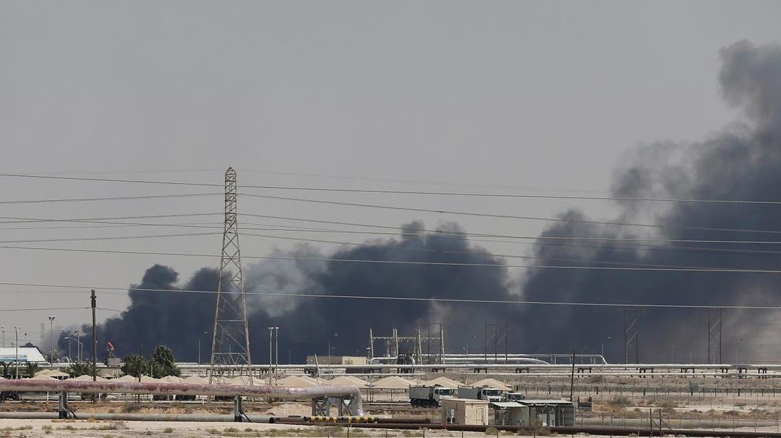 Smoke is seen following a fire at Aramco facility in the eastern city of Abqaiq. (Reuters)