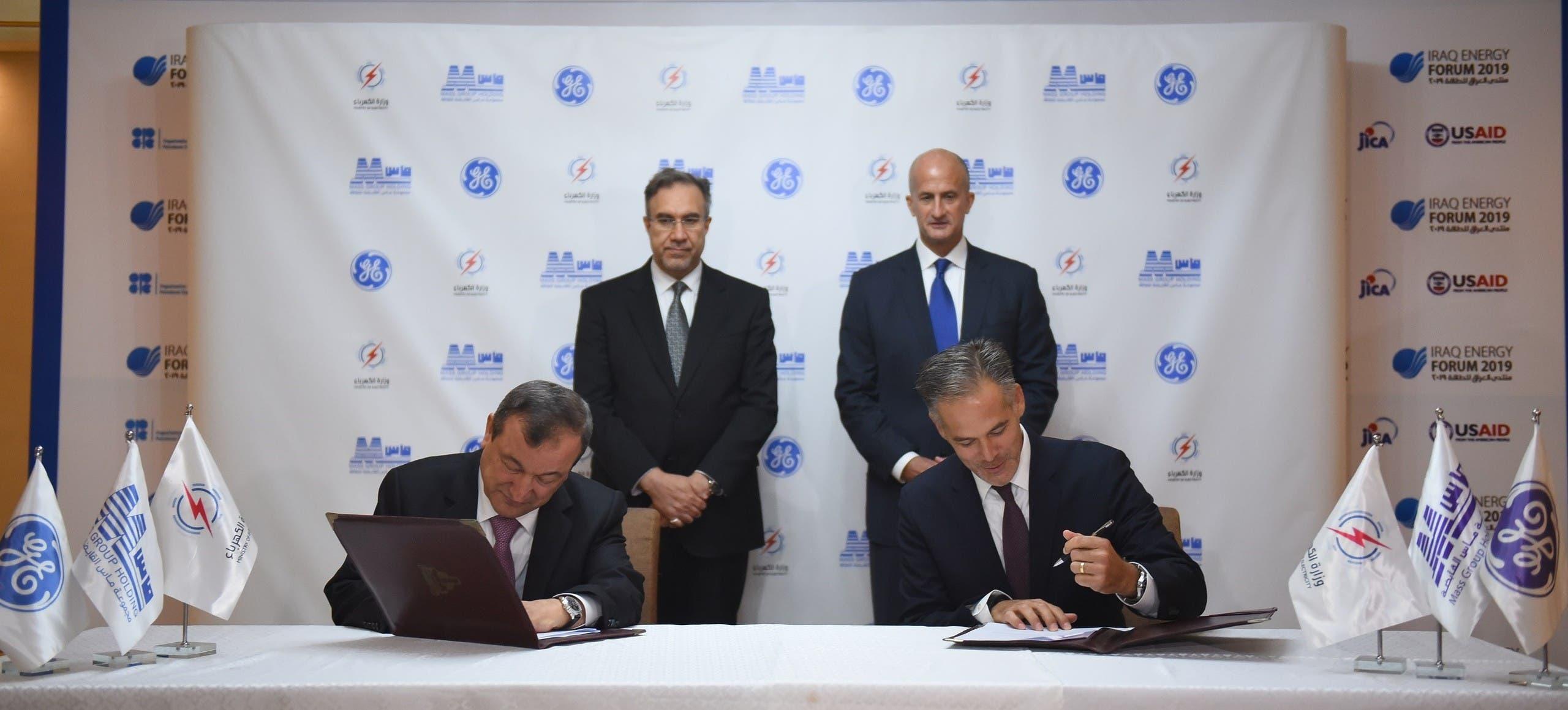 الاتفاقية تأتي لإضافة 1.5 جيجاواط إلى شبكة كهرباء العراق عبر تطوير المرحلة الثالثة من محطة توليد بسماية
