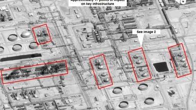 مسؤول أميركي: هجوم أرامكو انطلق من جنوب غربي إيران